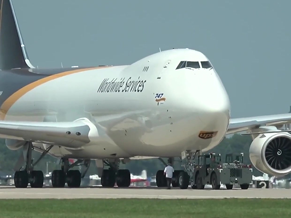 济南空运物流公司空运特种货物特殊要求