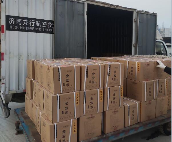 市区可派送,济南机场货运服务到位!
