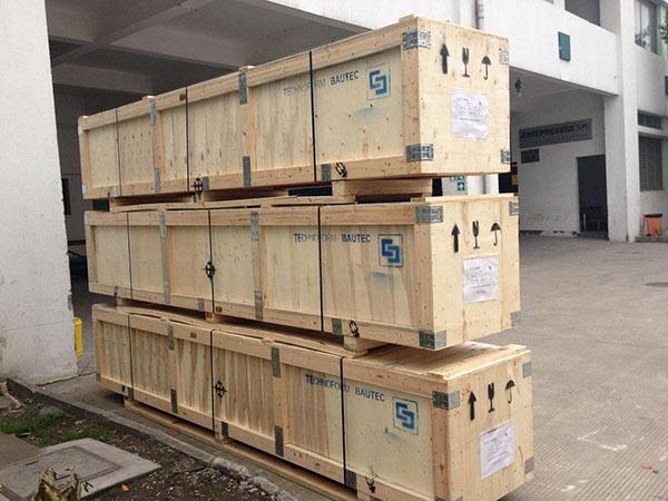 7月14日,铜仁兴义成功首航 助推全域旅游高质量发展